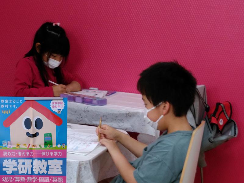 学研鹿島田にじいろ教室